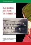 Copertina_parte_davanti_del_catalogo_della_mostra_sui_forti_italiani_e_austriaci_del_Friuli_nella_grande_guerra